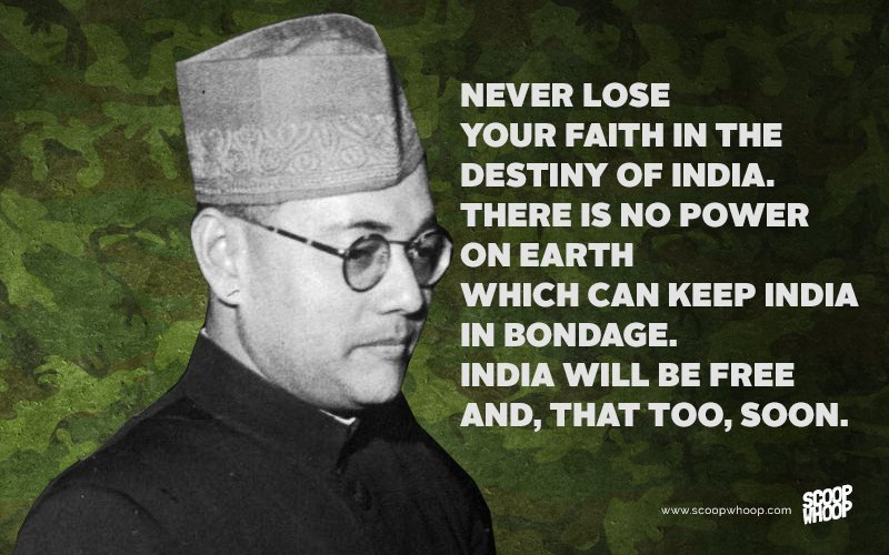 Subhash Chandra Bose, Inspirational